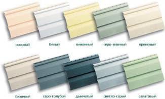 Цветовая палитра обшивки