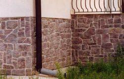 минусы натурального камня