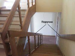 деревянные поручни для лестниц