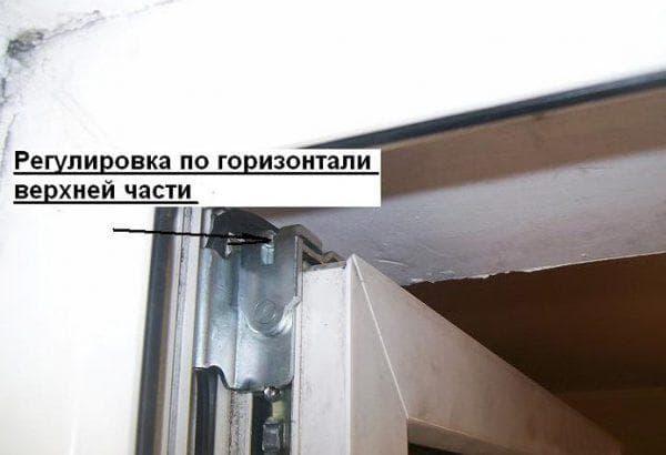Регулировка пластиковых входных дверей