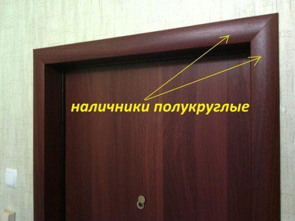 полукруглый деревянный наличник на двери
